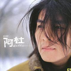 --阿杜的师弟林俊杰在发片前即发表过许图片