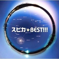 best ski goggle brands  best!