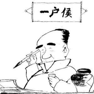 动漫 简笔画 卡通 漫画 手绘 头像 线稿 300_300