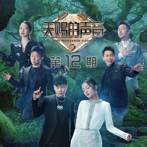 大风吹(Live|伴奏)-刘惜君&王赫野
